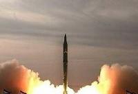 وزارت دفاع و هوافضای سپاه موظف به تهیه طرح اجرایی افزایش توان دفاعی در حوزه موشکی شدند