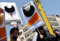 'Death to America, Death to Israel': Iran Protesters Chant and Burn ...