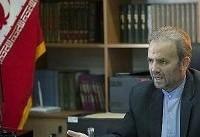 دستگیری عامل آتش سوزی یکی از دفاتر پیشخوان کرمانشاه