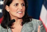 نماینده آمریکا در سازمان ملل: خروج از برجام خدشهای به اعتبار آمریکا ...