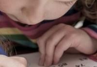 چرا فرزندتان در درس ریاضی ضعیف است؟
