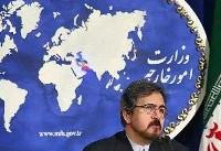 استقبال ایران از بازگشت سفیر دوحه به تهران