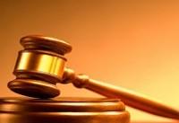 محکومیت عامل نفوذی دوتابعیتی به ۱۰ سال حبس