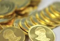 افزایش ۹۰۰۰ تومانی قیمت سکه