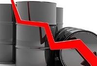 دوشنبه ۲۹ خرداد | قیمت جهانی نفت کاهش یافت