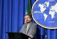 تشکیل ستاد برگزاری مراسم تحلیف ریاستجمهوری/ ویزای عربستان برای هیات کنسولی ایران صادر نشده است