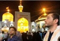 (عکس) خواننده لسآنجلسی در مشهد