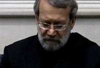 واکنش لاریجانی به قتل