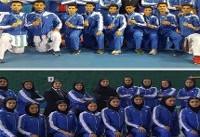 راهیابی تیم های کاتا و کومیته مردان و زنان ایران به فینال رقابت های قهرمانی آسیا