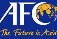 مخالفت AFC با درخواست پرسپولیس/ داور عمانی دیدار برگشت را سوت میزند