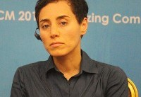 مریم میرزاخانی، نابغه ایرانی درگذشت + زندگی نامه