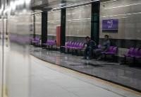 جزییات درگیری در متروی شهرری/ کشته شدن ضارب و مجروحیت دو نفر