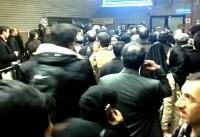 خودکشی ناکام در مترو میرداماد