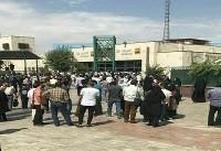 تیراندازی در مترو شهرری/ حمله به یک روحانی با قمه/ ضارب کشته شد