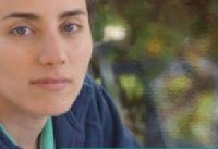 واکنش چهره های سرشناس به درگذشت نابغه ایرانی مریم میرزاخانی
