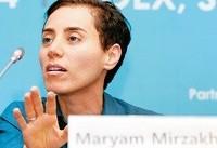 مریم میرزاخانی نابغه جهانی ریاضی درگذشت