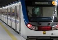 جزییات حادثه تیراندازی در مترو شهرری اعلام شد
