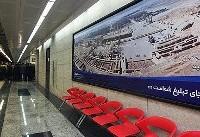جزییات درگیری در متروی شهرری/حرکت قطارهای ایستگاه متروی شهرری به حالت عادی بازگشت