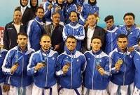 قهرمانی تاریخی کاراته ایران در رقابتهای آسیایی/پایان سیطره سنتی ژاپن