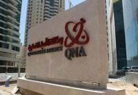 امارات عامل هک سایتهای قطری شناخته شد