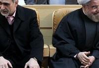 فوری/ حسین فریدون به زندان معرفی شد