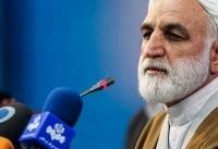 یک دوتابعیتی به ۱۰ سال حبس در ایران محکوم شد
