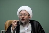 آمریکا زندانیان ایرانی را فورا آزاد کند