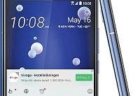 اچتیسی در کیبورد گوشیهایش هم تبلیغ نمایش میدهد