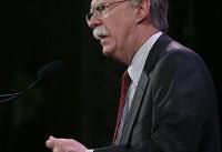 جان بولتون: تایید دوباره پایبندی ایران به برجام خطایی دیگر است