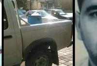 پیشنهاد بی شرمانه قاتل آتنا اصلانی به همسر دومش / او در پارکینگ چه دید؟ + عکس