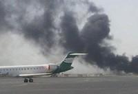 حمله دوباره متجاوزان سعودی به فرودگاه صنعا