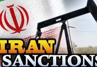 کاخ سفید در صدد اعمال تحریمهای جدید علیه ایران