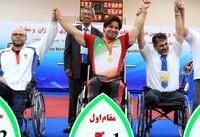 مجید فرزین با شکستن رکورد جهانی طلایی شد