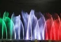 افتتاح مجموعه فرهنگی تفریحی با بزرگترین آبنمای موزیکال دریایی در کشور