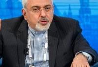 ظریف: خروج از برجام در دسترس ایران است