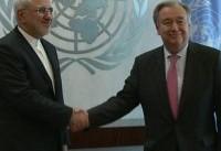دیدار ظریف با دبیرکل سازمان ملل در نیویورک