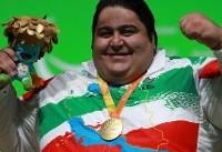 سیامند رحمان: در بازی های پارالمپیک توکیو رکورد بهتری می زنم
