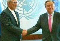 عکس/ دیدار و گفتگوی ظریف با دبیر کل سازمان ملل
