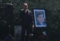 عکس: خاکسپاری مریم میرزاخانی | عکس های مراسم مریم میرزاخانی در آمریکا (عکس واقعی!)