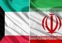تعداد دیپلماتهای ایرانی در کویت کاهش مییابد