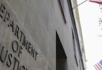 ماجرای محکومیت دو تبعه ایرانی در آمریکا