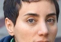 ابراز ناراحتی خانواده میرزاخانی از یک شایعه