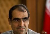 وزیر بهداشت: از صدا وسیما به خاطر توقف «حاشیه های پزشکی» تشکر میکنم
