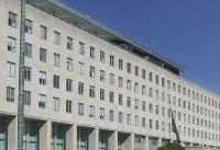واکنش ایران به «گزارش سالانه تروریسم جهانی» وزارت خارجه آمریکا