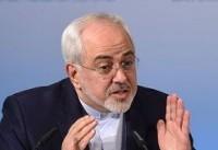 سخنان ظریف در باره توسعه ایران و اقتصاد مقاومتی در سازمان ملل