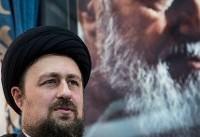 حسن خمینی: نباید گرد هیچ اتهام مالی بر دامن شورا و شهرداری بنشیند