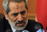 دادستان تهران خبر داد: صدور کیفرخواست برای پنج استاندار به اتهام جرم ...