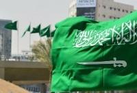 فرمان پادشاه عربستان برای ایجاد تغییرات در نهادهای امنیتی این کشور