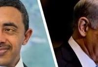 دیدار مخفیانه وزیر خارجه امارات با نتانیاهو در مورد ایران