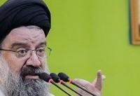 اعزام حجاج به عربستان تصمیم نظام است/ کابینهای میخواهیم که برای مردم ...